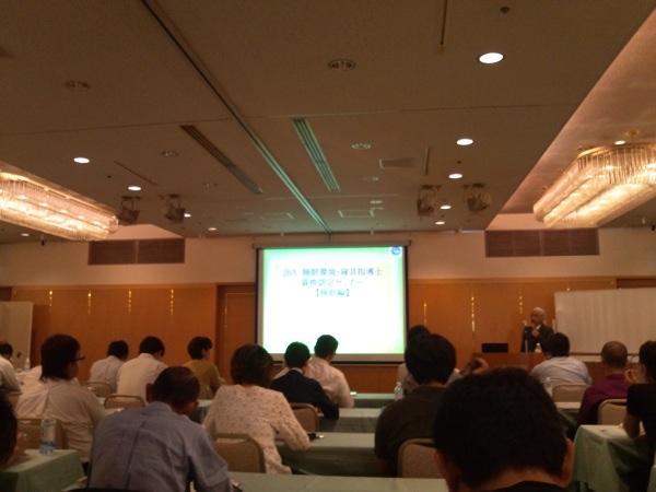 同じ日に大阪でも講座が開かれていました。