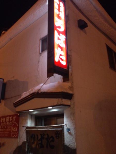 《吉田類の世界にピッタリのお店です。》