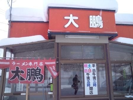 《北海道の行列の店です。》
